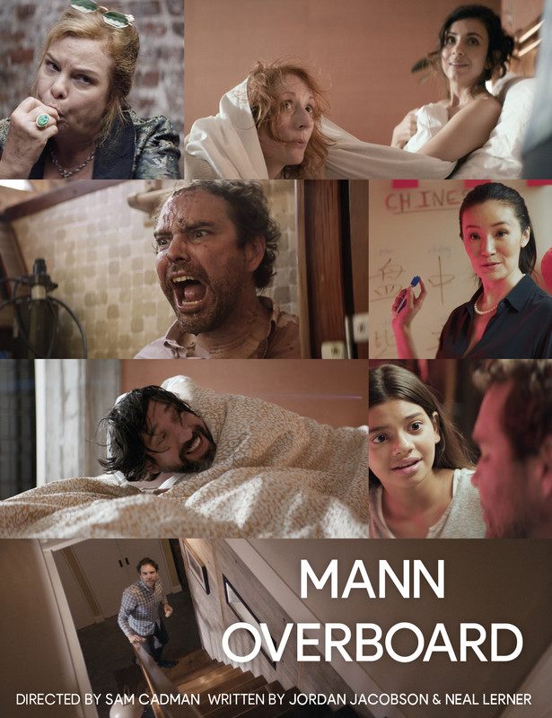 mann_overboard_movie_poster